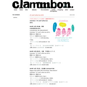 LIQUIDROOM 15th ANNIVERSARY clammbon「JP JumP JaPan tour 2019」