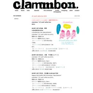 "Nagoya Club Quattro 30th Anniversary ""New Direction"" clammbon「JP JumP JaPan tour 2019」"