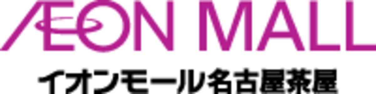 @FM UPBEAT WEEKEND 公開生放送