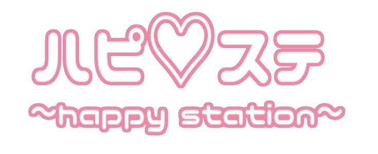 トーク&ライブイベント ハピ♡ステ〜happy station6〜