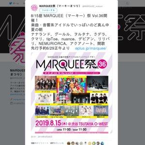 MARQUEE祭 Vol.36