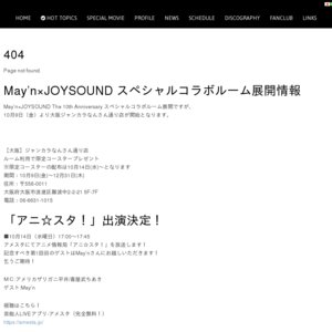 May'n LIVE TOUR 2011 『WE ARE side-A/B 』 北海道公演