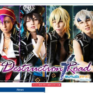 『あんさんぶるスターズ!エクストラ・ステージ』~Destruction × Road~ 東京(ステラボール) 8/31夜