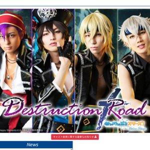 『あんさんぶるスターズ!エクストラ・ステージ』~Destruction × Road~ 東京(銀河劇場) 9/23昼