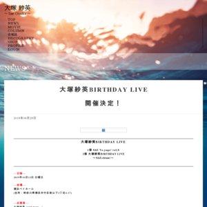 大塚紗英BIRTHDAY LIVE 2部 大塚紗英BIRTHDAY LIVE ~SAEchism!~