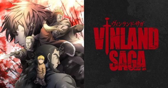 TVアニメ『ヴィンランド・サガ』ヴァルハラ上映会 ~集え、戦士たちよ~〈vol.3〉