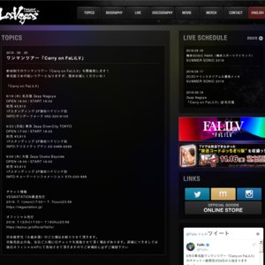 Fear, and Loathing in Las Vegas ワンマンツアー「Carry on FaLiLV」 大阪公演