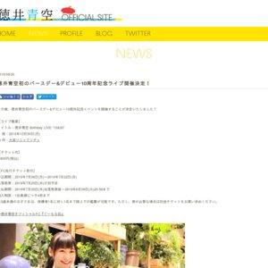 """徳井青空 Birthday LIVE """"10&30"""""""