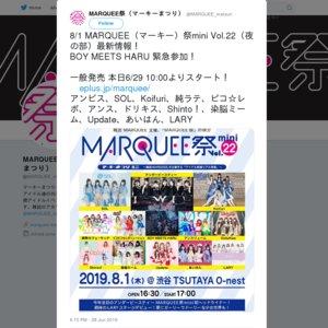 MARQUEE祭mini Vol.22