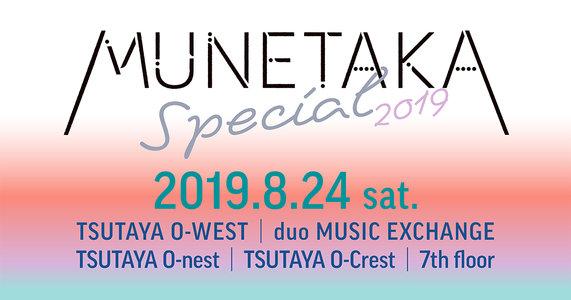 MUNETAKA Special 2019