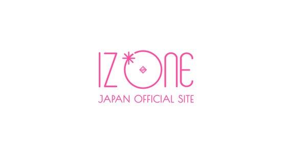 IZ*ONE 1ST CONCERT [EYES ON ME] IN JAPAN 千葉