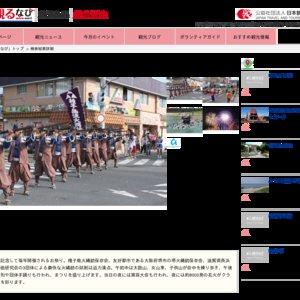 第50回種子島鉄砲祭り 種子島鉄砲祭り会場 演芸大会