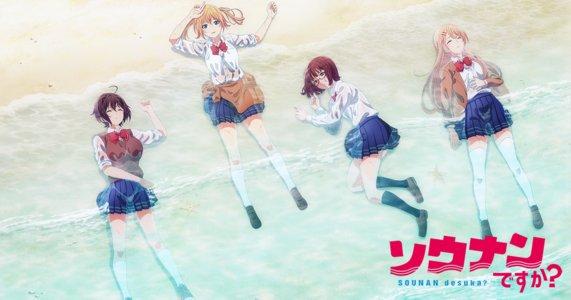 TVアニメ「ソウナンですか?」OPテーマリリース記念イベント【第1回】