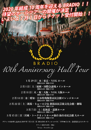 BRADIO 10th Anniversary Hall Tour 東京公演