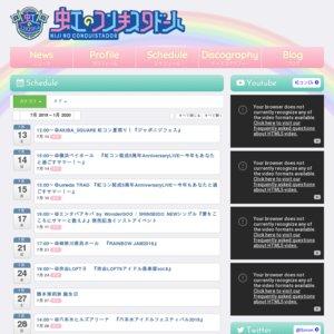 虹のコンキスタドール NEWシングル『愛をこころにサマーと数えよ』発売記念インストアイベント 19:00~@タワーレコード新宿店7Fイベントスペース