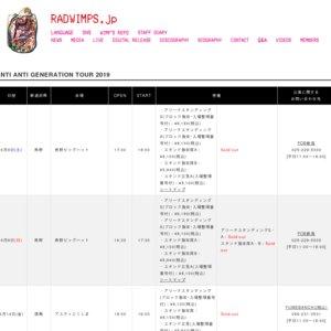 ANTI ANTI GENERATION TOUR 2019 横浜公演 2日目【追加公演】