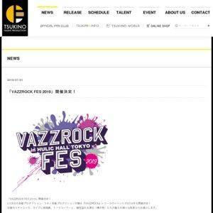 VAZZROCK FES 2019 10/27 1部