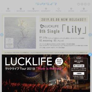 """ラックライフ TOUR 2019 """"Now is the time"""" 東京公演"""