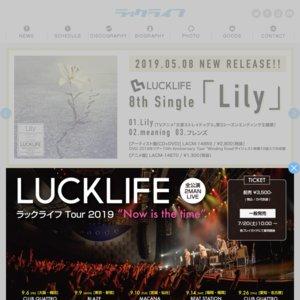 """ラックライフ TOUR 2019 """"Now is the time"""" 愛知公演"""