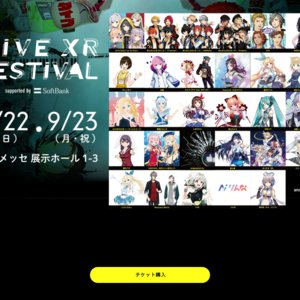 DIVE XR FESTIVAL supported by SoftBank 1日目 昼