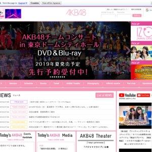 AKB48全国ツアー2019 ~楽しいばかりがAKB!~広島夜公演