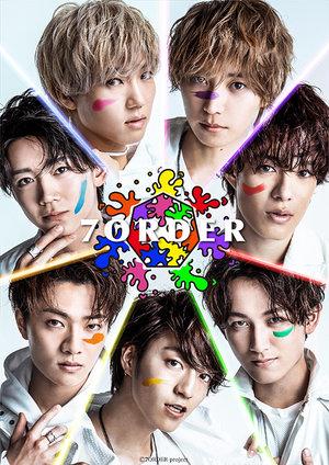 舞台「7ORDER」 神戸 9/6昼