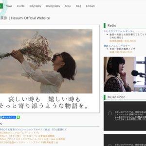 金田一芙弥リクエストワンマンライブVol.2 ~てんきゅ!~