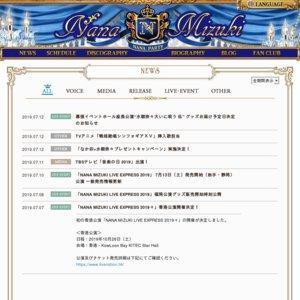 【中止】NANA MIZUKI LIVE EXPRESS 2019+ 香港公演