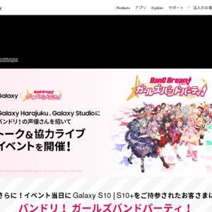 Galaxy×バンドリ! ガールズバンドパーティ!   東京2回目