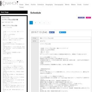 天神祭り2019 花火鑑賞〜屋台探索