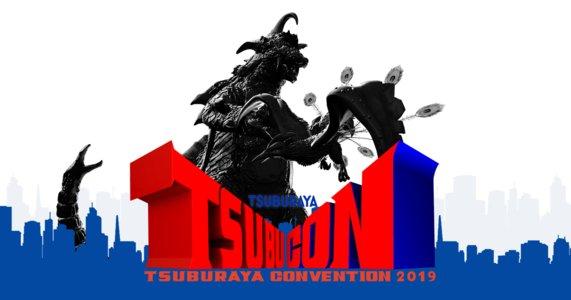 TSUBURAYA CONVENTION 2019 アニメ『SSSS.GRIDMAN』スペシャルステージ