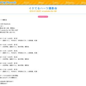 イケてるハーツ撮影会【5部】