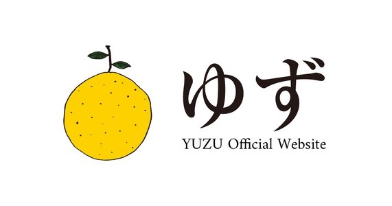 YUZU ASIA LIVE 2019 YUZUNOMI〜拍手喝祭〜 1日目
