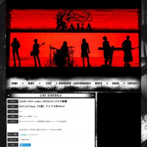 AliAliVe 2019 -realize- ONEMAN LIVE 大阪編