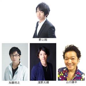 野上翔の野上SHOW 2019.10 ~1周年~【昼の部】