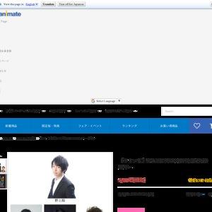 野上翔の野上SHOW 2019.10 ~1周年~【夜の部】