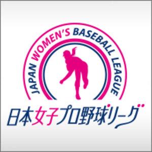 日本女子プロ野球リーグ 花鈴のマウンドpresentsオールスターゲーム2019