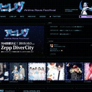 Anime Rave Festival (アニレヴ) 第2章