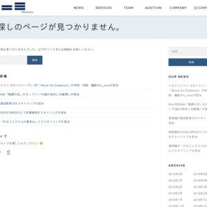水島精二 20周年記念公演 1日目