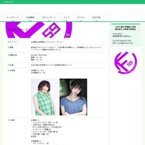 本渡楓&石原夏織スペシャルトークショー(仮)