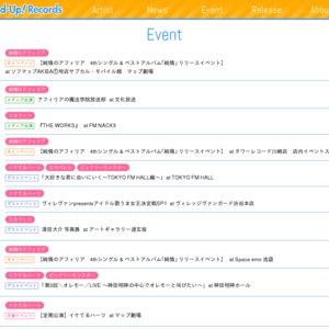 【定期公演】ピュアリーモンスター vol.10