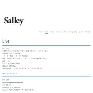 Salleyふたりワンマン 「S・A・L・L・E・Y」