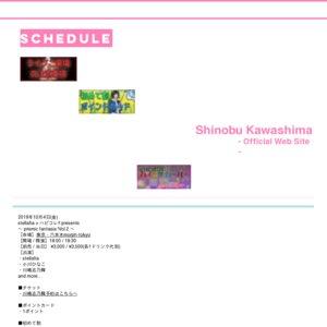 川嶋志乃舞pre.新宿3会場サーキット ハイカラサミット