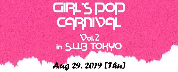 GIRL'S POP CARNIVAL Vol.2 in S.U.B TOKYO