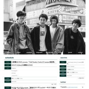 ハルカミライ presents 「ヨーロー劇場2019」
