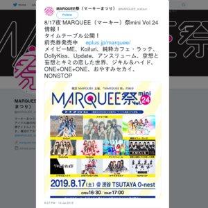 MARQUEE祭mini Vol.24