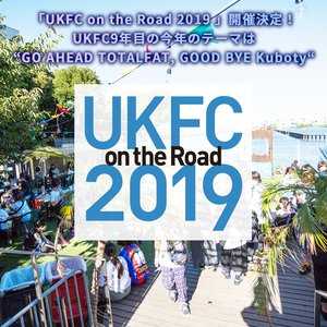 UKFC on the Road 2019