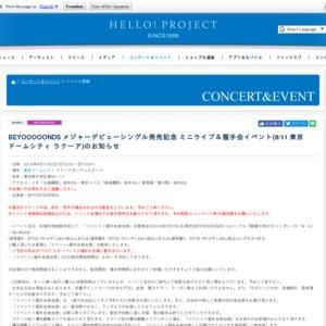 BEYOOOOONDS メジャーデビューシングル発売記念 ミニライブ&握手会イベント(8/11 東京ドームシティ ラクーア)②