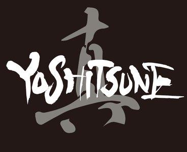 真・YOSHITSUNE 4/24 19:00
