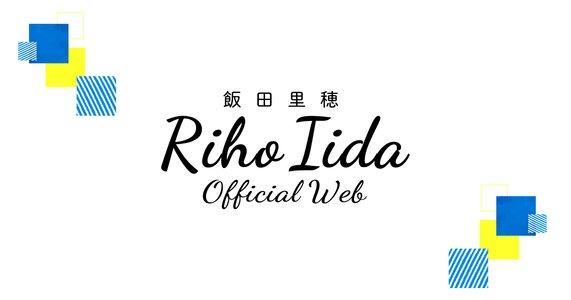 Riho Iida Acoustic Tour 2019 大阪 昼部